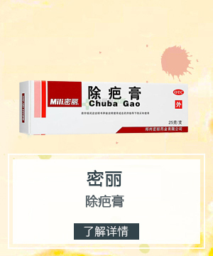 藥房網商城提供   天峰 絲白祛斑軟膏 活血化瘀 祛風消斑  等美容護膚藥品網購
