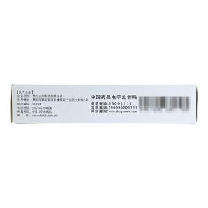 朗致 平痔胶囊(贵州太和制药有限公司)-贵州太和包装细节图2