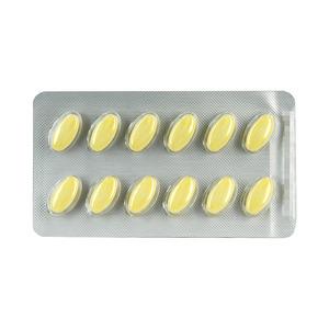 益諾 貝諾酯分散片(安徽安科恒益藥業有限公司)-安徽安科恒益包裝細節圖7