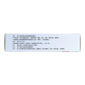 明必欣 過氧苯甲酰凝膠(四川明欣藥業有限責任公司)-四川明欣包裝細節圖1