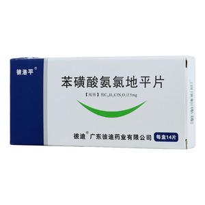 彼洛平 苯磺酸氨氯地平片