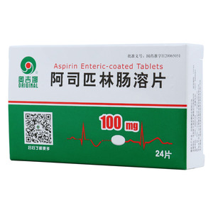 奧吉娜 阿司匹林腸溶片