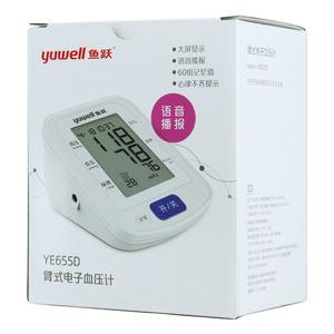 【鱼跃】臂式电子血压计