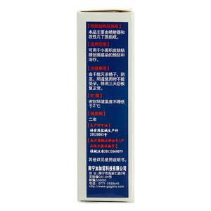 令皮欣 改性几丁质生物胶(喷雾剂)(南宁加加诺科?#21152;?#38480;公司)包装细节图1