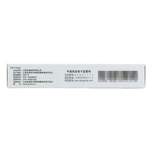 博大 莲心胶囊(江西民康制药有限公司)-江西民康包装细节图2