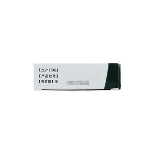 泰康 丁细牙痛胶囊(深圳市泰康制药有限公司)-深圳泰康包装细节图4