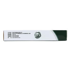 泰康 丁细牙痛胶囊(深圳市泰康制药有限公司)-深圳泰康包装细节图2