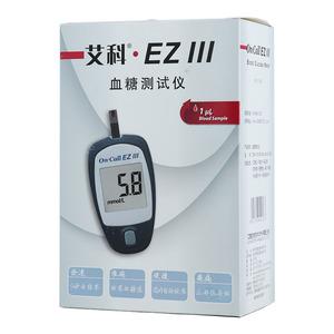 【艾科·EZIII】血糖測試儀