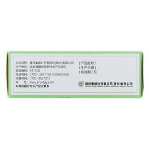 葉開泰 丁香風油精(健民集團葉開泰國藥(隨州)有限公司)-葉開泰國藥包裝細節圖1