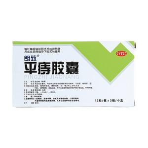 朗致 平痔胶囊(贵州太和制药有限公司)-贵州太和包装侧面图3