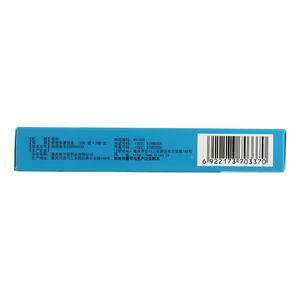 伍舒芳 川貝枇杷片(重慶希爾安藥業有限公司)-希爾安藥業包裝細節圖2