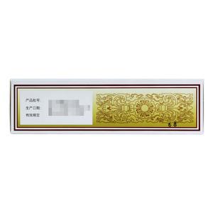 本天通 消栓通络胶囊(锦州本天药业有限公司)-锦州本天包装细节图1