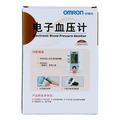 欧姆龙 电子血压计 包装侧面图2
