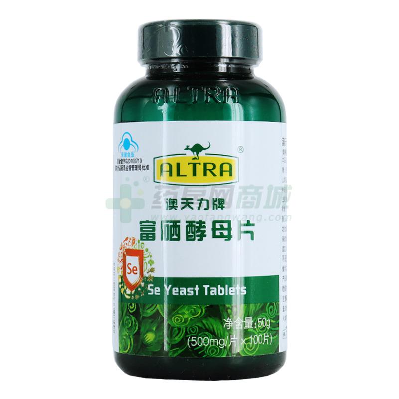 澳天力 富硒酵母片(广东美丽康保健品有限公司)