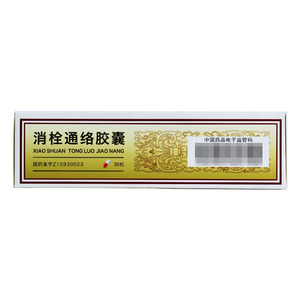 本天通 消栓通络胶囊(锦州本天药业有限公司)-锦州本天包装细节图2