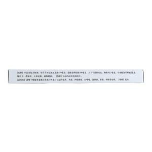 新秀 復方氨酚烷胺片(修正藥業集團股份有限公司)-修正股份包裝細節圖1