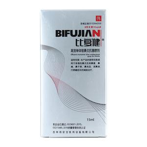 比复健 高效单体银鼻炎抗菌喷剂(吉林邦安宝医用设备有限公司)包装侧面图2
