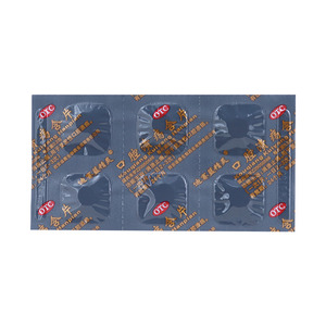 迪赛蓝精灵 口腔溃疡含片(西安迪赛生物药业有限责任公司)-西安迪赛包装细节图5