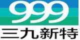 药房加盟(药店加盟)商家:三九新特(北京)医药有限公司