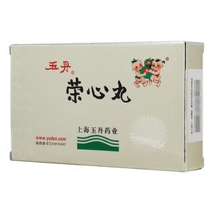 玉丹 榮心丸