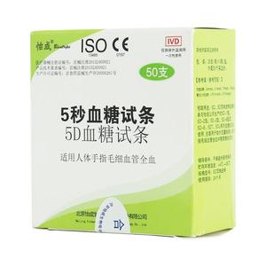 【怡成】5D血糖試條