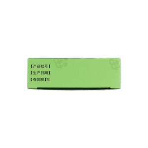 康恩贝 肠炎宁片(江西康恩贝中药有限公司)-康恩贝中药包装细节图4