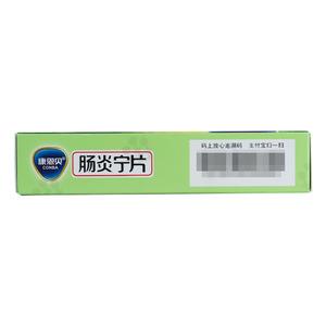 康恩贝 肠炎宁片(江西康恩贝中药有限公司)-康恩贝中药包装细节图2