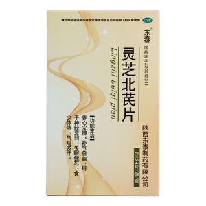 東泰 靈芝北芪片(陜西東泰制藥有限公司)-東泰制藥包裝側面圖2