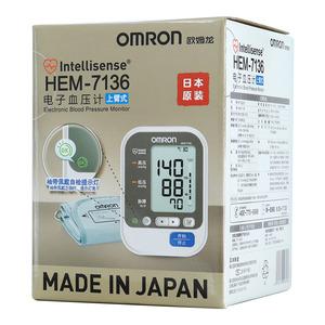 【欧姆龙】电子血压计