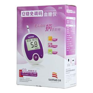 【三诺】血糖仪