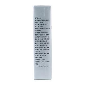 比复健 高效单体银鼻炎抗菌喷剂(吉林邦安宝医用设备有限公司)包装细节图1