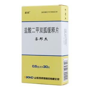 圣邦杰 鹽酸二甲雙胍緩釋片(0.5gx10片x3板/盒) - 山東司邦得