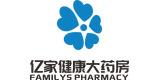 药房加盟(药店加盟)商家:广州亿家健康大药房有限公司鹤边分店