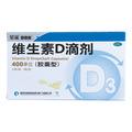 星鲨 维生素D滴剂 包装侧面图2