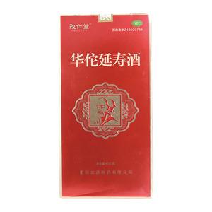 政仁堂 華佗延壽酒(衡陽古源制藥有限公司)-衡陽古源包裝側面圖3