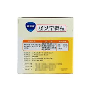 康恩貝 腸炎寧顆粒(江西天施康中藥股份有限公司)-天施康中藥包裝細節圖3