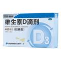 星鲨 维生素D滴剂 包装主图