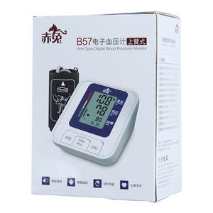 【赤兔】手臂式数字电子血压计