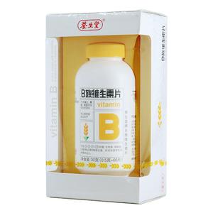 養生堂 B族維生素片