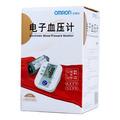 欧姆龙 电子血压计 包装主图