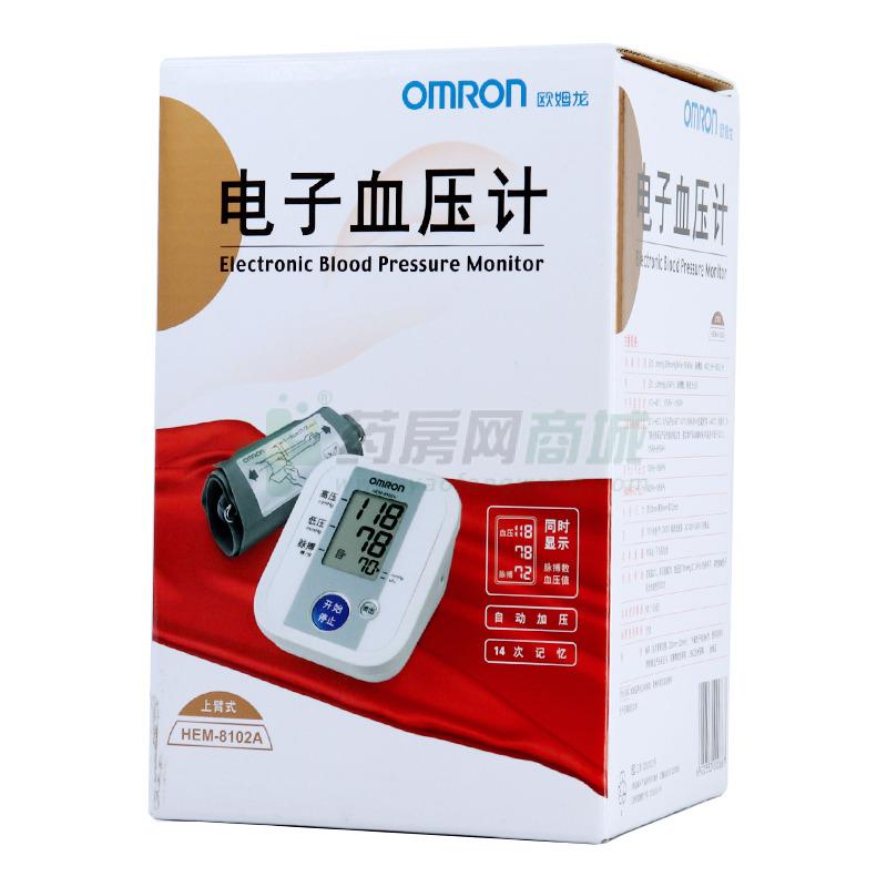 欧姆龙 电子血压计(欧姆龙(大连)有限公司)-大连欧姆龙