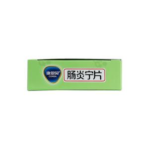 康恩贝 肠炎宁片(江西康恩贝中药有限公司)-康恩贝中药包装细节图3