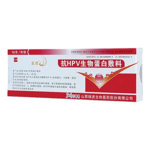 金波 抗HPV生物蛋白敷料