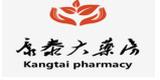 药房加盟(药店加盟)商家:东海县康泰大药房有限公司