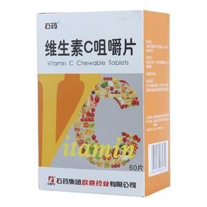 石藥 維生素C咀嚼片
