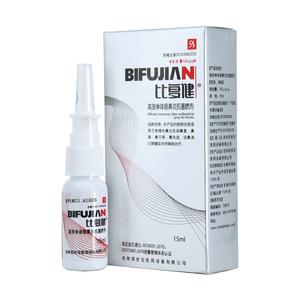 比复健 高效单体银鼻炎抗菌喷剂(吉林邦安宝医用设备有限公司)包装细节图5