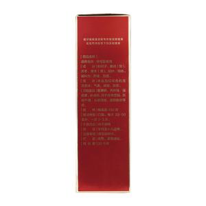 政仁堂 华佗延寿酒(衡阳古源制药有限公司)-衡阳古源包装细节图2