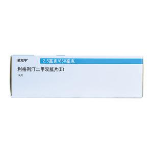 歐雙寧 利格列汀二甲雙胍片(Ⅱ)(上海勃林格殷格翰藥業有限公司)-格翰藥業包裝細節圖2