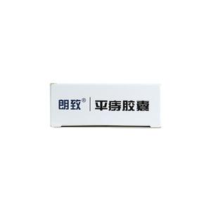 朗致 平痔胶囊(贵州太和制药有限公司)-贵州太和包装细节图3
