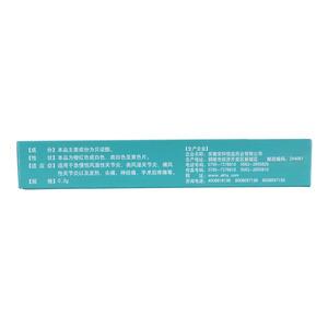 益諾 貝諾酯分散片(安徽安科恒益藥業有限公司)-安徽安科恒益包裝細節圖1